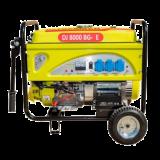 Трехфазный генератор DALGAKIRAN DJ 8000 BG-TE