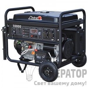 Бензиновый генератор Matari 10000