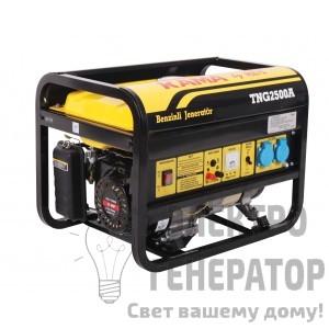 Бензиновый генератор КАМА TNG2500А