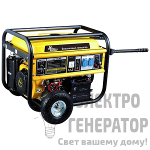 Бензиновый генератор КЕНТАВР КБГ-505