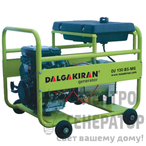 Бензиновый генератор DALGAKIRAN DJ 130 BS-ME