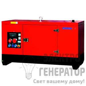 Дизельный генератор ENDRESS (Германия) ESE 220 DW / AS