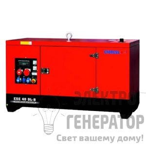 Дизельный генератор ENDRESS (Германия) ESE 40 DL-B