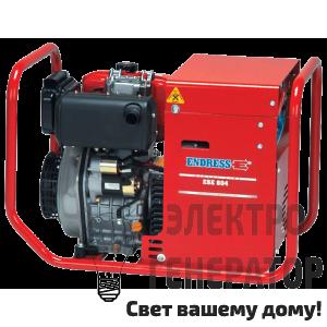 Дизельный генератор ENDRESS (Германия) ESE 604 DYS ES Diesel