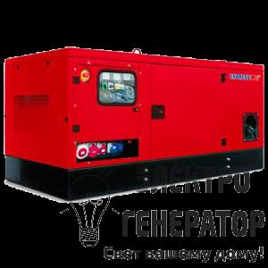 Дизельный генератор ENDRESS (Германия) ESE 220 VW/AS