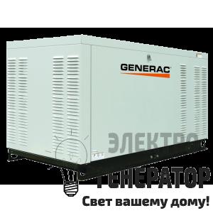 Газовый генератор GENERAC QT 70