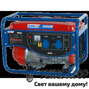 Генератор бензиновый Dedra 2200W