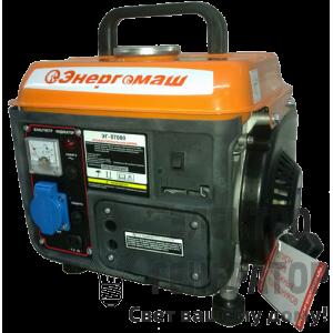 Генератор бензиновый Энергомаш (Россия) ЭГ-87080