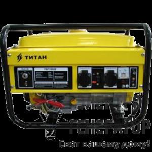 Генератор бензиновый ТИТАН (Россия) ПБГ3600Р