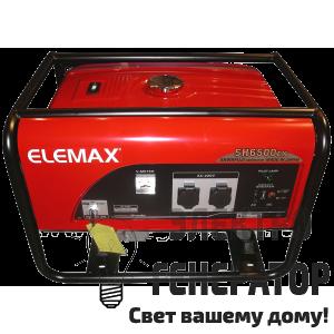 Бензиновый генератор Elemax SH-6500EX