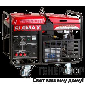 Бензиновый генератор Elemax SHT15000