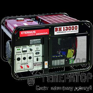Бензиновый генератор HONDA BH13000