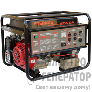 Бензиновый генератор HONDA BHT7000DX