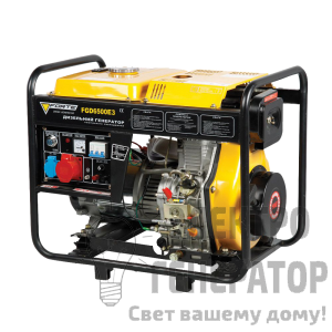Дизельный генератор Forte FGD 6500E3