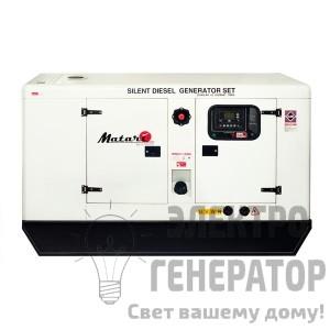 Дизельный генератор MATARI (МАТАРИ) MD20