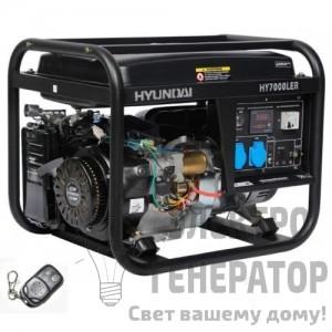 Бензиновый генератор HYUNDAI HY 7000LER