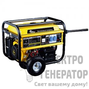 Бензиновый генератор Кентавр КБГ505ЭКР