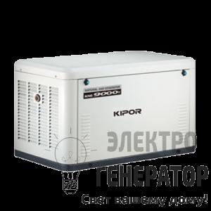Газовый генератор KIPOR KNE9000T3