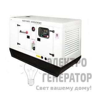 Дизельный генератор MATARI (МАТАРИ) MD50