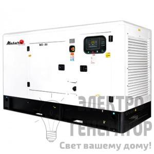 Дизельный генератор MATARI (МАТАРИ) MD80