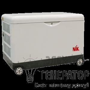 Трехфазный генератор NIK (США) DG 13