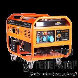 Бензиновый генератор NIK (США) PG 10000