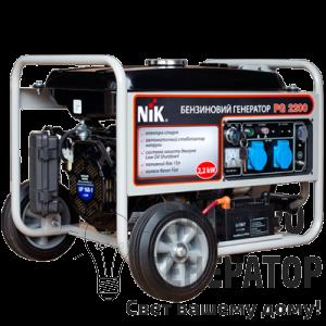 Бензиновый генератор NIK (США) PG 2200