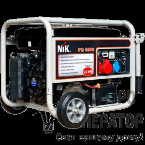 Бензиновый генератор NIK (США) PG 5500