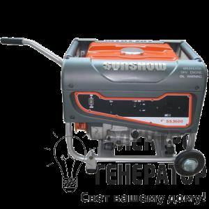 Генератор бензиновый SunShow SS3600W