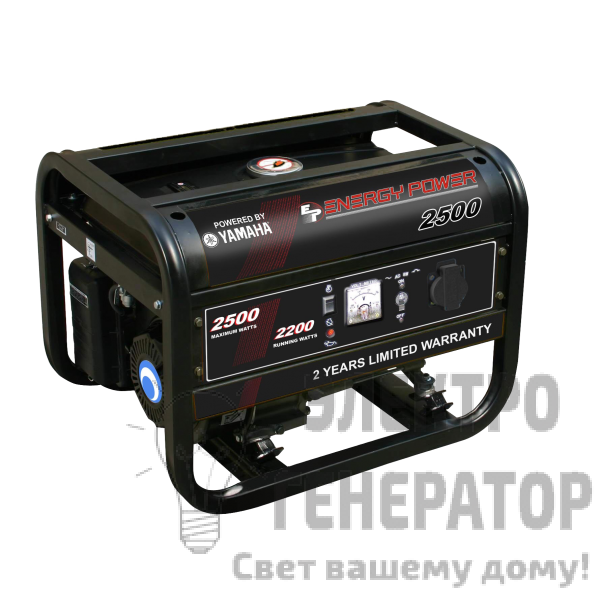 Генератор patriot mc 3500