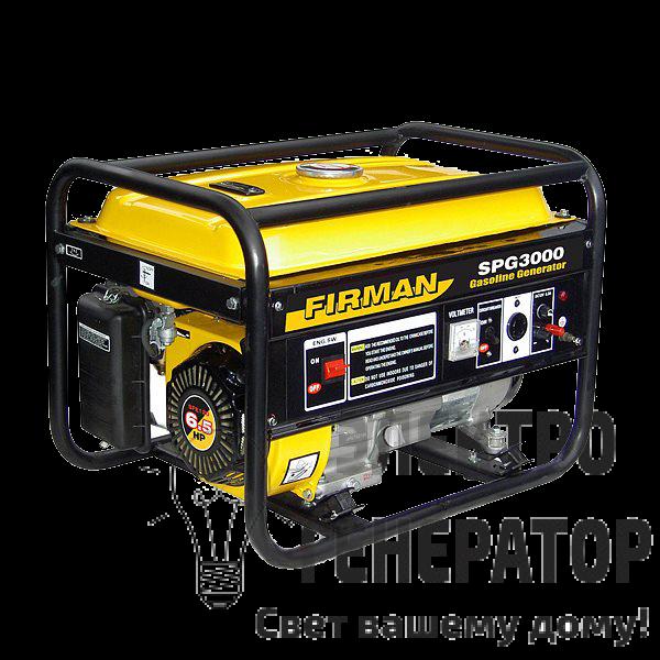 Patriot генератор инверторный 3000i 474101045