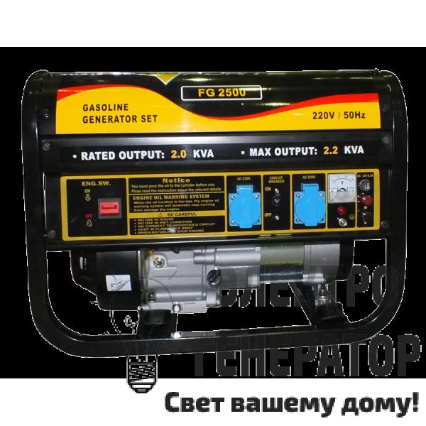 Бензиновый электрогенератор видео