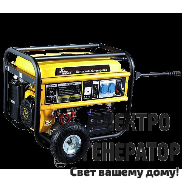 Бензиновый генератор patriot gp 910 отзывы